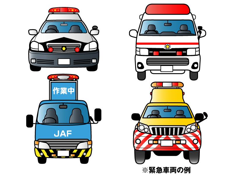 Q]高速道路走行中に後ろから緊急車両が来た場合の対処方法とは?   JAF